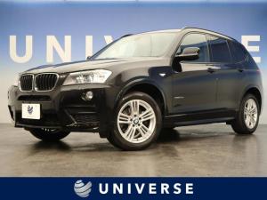 BMW X3 xDrive 20d Mスポーツ 純正HDDナビ バックカメラ 電動リアゲート パドルシフト
