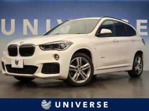 BMW X1 xDrive 20i Mスポーツ インテリジェントセーフティ 純正HDDナビ バックカメラ 電動リアゲート 純正18インチAW クリアランスソナー LEDヘッドライト