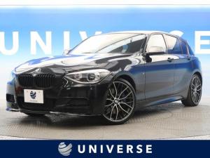 BMW 1シリーズ M135i M Performance19インチアルミホイール パーキングサポートPKG ドライビングアシストPKG 革シートセット 純正ナビ 黒革 パワーシート クルコン 禁煙車