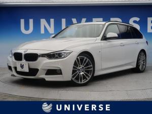 BMW 3シリーズ 320iツーリング Mスポーツ Mスポーツブレーキ オプション19AW 衝突軽減 レーンアシスト 純正HDD フルセグTV コンフォートアクセス 禁煙