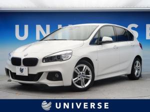 BMW 2シリーズ 218dアクティブツアラー Mスポーツ インテリジェントセーフ コンフォートパッケージ 純正HDDナビフルセグTV バックカメラ LEDヘッド