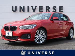 BMW 1シリーズ 118i Mスポーツ パーキングPKG 純正HDDナビ バックカメラ バリアブルスポーツステア ドライビングアシストPKG クルコン 純正17AW