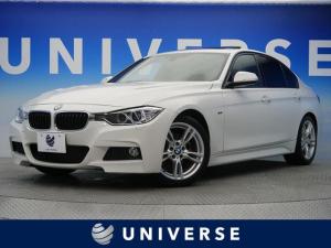 BMW 3シリーズ 320d Mスポーツ ワンオーナー 自社買取車両 サンルーフ
