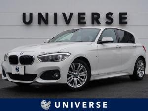 BMW 1シリーズ 118i Mスポーツ コンフォートPKG パーキングPKG 1オーナー LEDヘッド ドライビングアシスト クルコン 純正17インチAW ミラー内蔵ETC