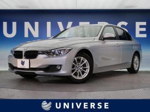 BMW 3シリーズ 320i 純正ナビ フルセグ バックカメラ コンフォートアクセス クリアランスソナー HID 禁煙