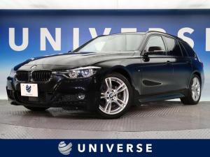BMW 3シリーズ 320iツーリング Mスポーツ 純正Mスポーツ専用18インチアルミ 純正HDDナビ バックカメラ ACC 電動リアゲート コンフォートアクセス