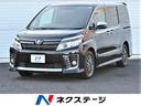 トヨタ/ヴォクシー ZS 煌
