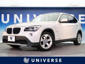 BMW X1 sDrive 18i iDriveナビゲーションPKG コンフォートアクセス ETC HID オートライト 禁煙 レインセンサー