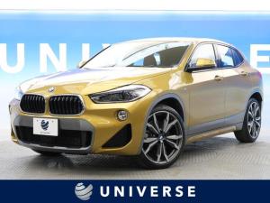 BMW X2 xDrive 20i MスポーツX デビューPKG アドバンスドセーフティPKG ハイラインPKG アダプティブクルーズ HUD 茶革 OP20インチAW パワーシート シートヒーター 純正HDDナビ 禁煙車