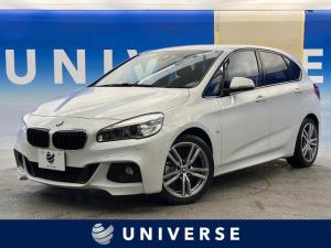 BMW 2シリーズ 225i xDriveアクティブツアラー Mスポーツ アダプティブクルーズコントロール レーンキープアシスト 衝突軽減ブレーキ harman/kardonサラウンド 前席パワーシート 前席シートヒーター LEDヘッドランプ 純正HDDナビ 禁煙車