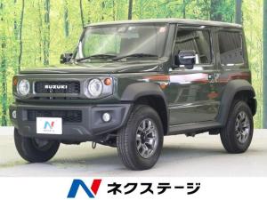 スズキ ジムニーシエラ JC 純正8型ナビ 4WD セーフティサポート クルコン LEDヘッド シートヒーター オートライト スマートキー&プッシュスタート オートエアコン フォグランプ 横滑り防止装置 タウンヒルアシスト
