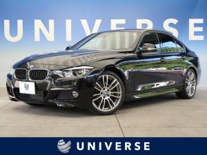 BMW 3シリーズ 318i Mスポーツ 純正OP19インチアルミホイール 純正HDDナビ バックカメラ LEDヘッドライト LEDフォグランプ ミラー内蔵ETC レーンチェンジウォーニング コンフォートアクセス クルーズコントロル 禁煙