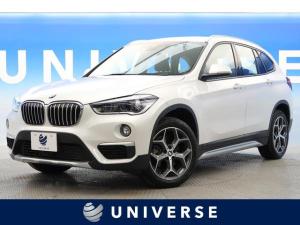 BMW X1 xDrive 18d xライン アドバンスドアクティブセーフティPKG コンフォートPKG アダプティブクルーズ HUD シートヒーター パワーバックドア 純正ナビ フルセグTV 禁煙車 4WD