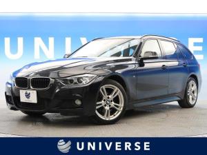 BMW 3シリーズ 320i xDriveツーリング Mスポーツ パノラマサンルーフ パーキングサポートPKG 純正ナビ クルーズコントロール パワーバックドア シートヒーター パワーシート 禁煙車 4WD
