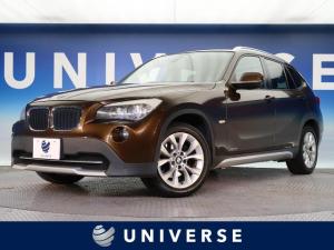 BMW X1 sDrive 18i XLineエクステリア iDriveナビゲーションPKG HIDヘッド 禁煙車 オートライト クリアランスソナー 純正17AW ETC バックカメラ スマートキー 盗難防止システム
