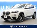 BMW/BMW X1 xDrive 20i xライン