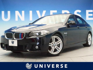 BMW 5シリーズ 523i Mスポーツ サンルーフ 禁煙車 純正ナビ アダプティブクルーズコントロール フルセグ  HIDヘッド フロントLEDフォグ バックカメラ インテリジェントセーフティ レーンアシスト 純正18インチAW