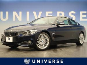 BMW 4シリーズ 420iクーペ ラグジュアリー 茶革シート シートヒーター 純正ナビ バックカメラ コンフォートアクセス 純正18インチAW HID