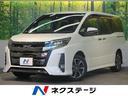 トヨタ/ノア Si ダブルバイビー
