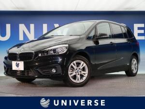 BMW 2シリーズ 218dグランツアラー プラスパッケージ バックカメラ コンフォートアクセス 電動リアゲート 純正HDDナビ 禁煙