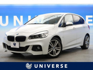 BMW 2シリーズ 225i xDriveアクティブツアラー Mスポーツ レザーPKG 黒革シート 前席シートヒーター インテリジェントセーフティ クリアランスソナー LEDヘッドランプ 純正HDDナビ 禁煙車