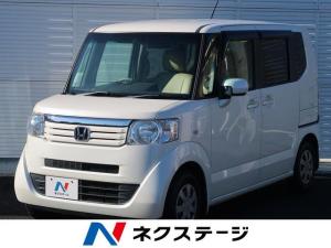 ホンダ N-BOX G 純正SDナビ/地デジ/バックカメラ/電動スライド/スマートキー