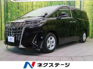 トヨタ アルファード 2.5X 新型ディスプレイオーディオ スマキー