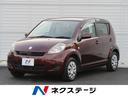 トヨタ/パッソ X イロドリ