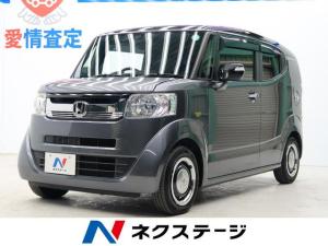 ホンダ N-BOXスラッシュ X 純正ナビ 衝突軽減 クルコン シートヒーター ステアリングヒーター 置くだけ充電  HID