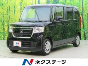 ホンダ N-BOX G・Lホンダセンシング 前席シートヒーター 電動スライドドア LEDヘッド アダプティブクルーズコントロール