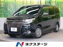 トヨタ/エスクァイア Gi ブラックテーラード