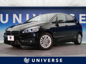 BMW 2シリーズ 218dアクティブツアラー ラグジュアリー パーキングサポートPKG コンフォートPKG 茶革シート シートヒーター コンフォートアクセス 電動リアゲート パワーシート 純正HDDナビ ETC バックカメラ LEDヘッド 禁煙車