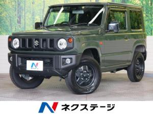 スズキ ジムニー XL フロア5速MT車 セーフティサポート 純正ナビ スマートキー ヘッドライト フォグ ETC 純正16インチスチールホイール オートエアコン シートヒーター プライバシーガラス 4WD