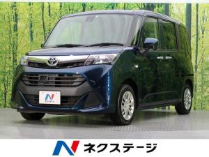 トヨタ タンク X S 純正SDナビ バックカメラ 電動スライドドア ETC 衝突軽減装置 スマートキー アイドリングストップ ステアスイッチ