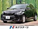トヨタ/ヤリス G