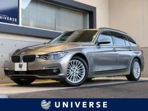 BMW 3シリーズ 320iツーリング ラグジュアリー ブラウンレザーシート アドバンスドアクティブセーフティPKG パーキングサポートPKG 純正ナビ LEDヘッドランプ アダプティブクルーズコントロール