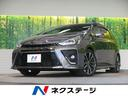 トヨタ/プリウスアルファ Sツーリングセレクション・G's