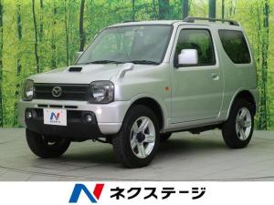 マツダ AZオフロード XC キーレス 4WD 純正16AW ハロゲンフォグ ETC 電動格納ミラー リア分割可倒式シート ヒーテッドドアミラー プライバシーガラス