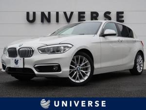 BMW 1シリーズ 118i ファッショニスタ 後期モデル 衝突軽減機能 ACC 白革シート シートヒーター 純正HDDナビ バックカメラ スマートキー LEDヘッドランプ 専用17インチAW