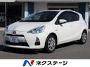 トヨタ/アクア G