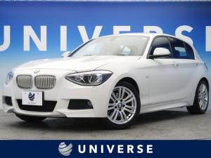 BMW 1シリーズ 116i Mスポーツ 純正HDDナビ キセノンヘッドライト ETC アルカンターラコンビシート 純正17インチAW Mスポーツサスペンション