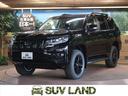 トヨタ/ランドクルーザープラド TX Lパッケージ・ブラックエディション