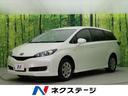 トヨタ/ウィッシュ 1.8X HIDセレクション