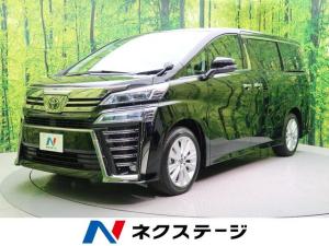 トヨタ ヴェルファイア 2.5Z 新型 ディスプレイオーディオ レーダークルーズ バックカメラ LEDヘッド 両側電動ドア コーナーセンサー 純正18アルミ オートエアコン