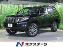 トヨタ/ランドクルーザープラド TX Lパッケージ