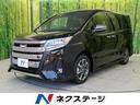 トヨタ/ノア Si ダブルバイビーIII