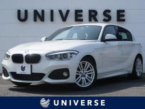 BMW 1シリーズ 118d Mスポーツ 後期 パーキングサポートPKG Mスポーツ専用エクステリア 純正HDDナビ LEDヘッドライト バックカメラ ETC 禁煙車 クルーズコントロール 純正17インチAW