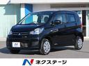 三菱/eKワゴン E