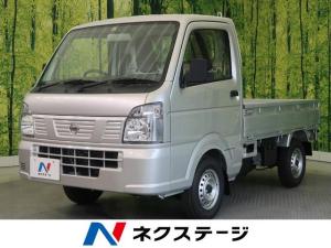 日産 NT100クリッパートラック DX 5速MT 届出済未使用車 エアコン Wエアバッグ