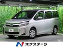 トヨタ/ヴォクシー X